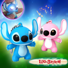 Stitch voiced LED flashlight key chain car lovers gift phone bag pendant ornaments Creative toys Novelty Lighting free shipping