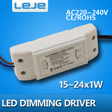 Dimmable LED Driver dimming LED power supply 15W 18W 20W 24w led lighting transformer downlight lamp spotlight driver(China)