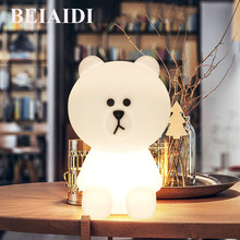 BEIAIDI Big Bear Decor Lamp Feeding light 30CM Nursing LED Night Light Bedside Table Lamp Anti-fall Christmas Gift Bedside