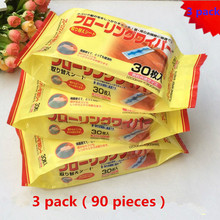 3 pack Disposable sheets floor cleaning wipe electrostatic mop dust paper iRobot Braava 380 380T 320 321 375T Mint 4200 4205 Etc