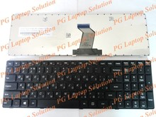 Russian Keyboard for IBM Lenovo G500 G505  G510 G700 G710 RU Black laptop keyboard