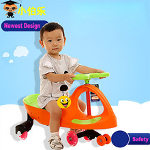 2018 Children Gifts New Twist Car Children Present Children Swing Car Flash Wheel Style Trotter Machines on The Control Panel(China)
