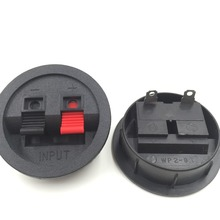 2 Pcs Round Shape 2 Position Spring Clip Speaker Terminals Binding Post Board(China)