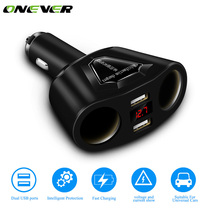 120W 2 Port Cigarette Lighter Sockets Power Adapter With 3.1A Dual USB Car Charger And Current Volmeter Display For Phone GPS(China)