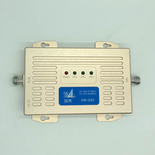 2017 new cell phone signal repeater ALC 75dB 2G 3G 4G GSM UMTS LTE 900MHz Mobile Phone Repeater Signal Booster