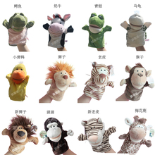Story game toy cartoon animal zebra lion duck tiger hand puppets plush sleeping pacify educational stuffed baby infant gift 1pc