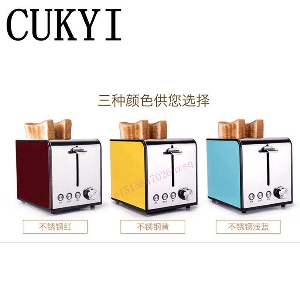 CUKYI Toaster multifunctional breakfast toaster 2 pieces stainless steel household automatic toaster Mini 6 gears metal furnace<br>
