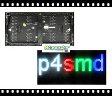 china high quality P4 indoor video Full Color Led Display Module 1/16 scan 256*128mm(China)