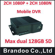 H.264 2CH 1080P + 2CH 1080P 4CH FHD mobile vehicle car DVR shcool bus truck taxi GPS 4G MDVR with high resolution.(China)