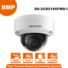 Buy Hikvision H.265 IP Camera DS-2CD2185FWD-I 8MP 8MP Network Dome Camera H.265 CCTV Dome Camera SD Card Slot IP67 for $156.64 in AliExpress store