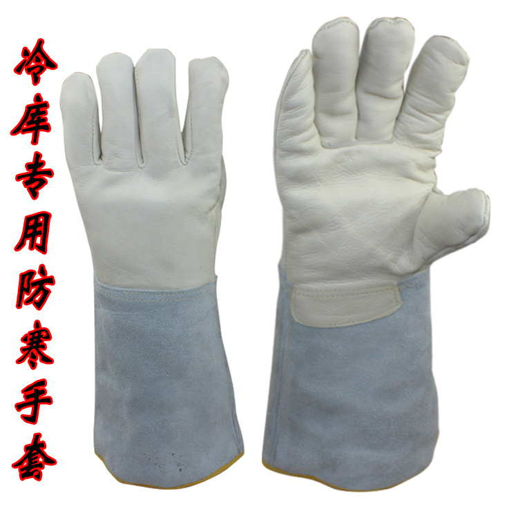 Low temperature liquid nitrogen gloves gloves cold freezing ice LNG leather gloves