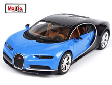 Brand New Maisto1:24 Scale Diecast Car Model Bugatti Chiron Special Edition Vehicle Model Kids Car Toys New Year Collection Gift