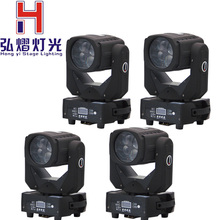 (4pcs/lot) factory directly sale led super beam 4x25w moving head light DMX512 Sound active Master/slave Stand alone dj lighting(China)