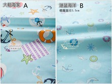 Ocean boat 160cm*50cm cotton fabric baby cloth kits bedding quilting kids clothes patchwork tecido craft sewing material