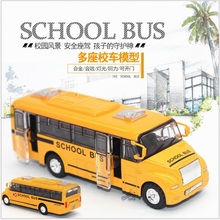 School Bus 1:32 Alloy Die Cast Toy Model Light Music toy school bus gift for children toy for baby(China)