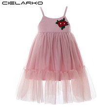 Cielarko Girls Flower Dress Sleeveless Tulle Ruffles Baby Party Dresses Strapless Kids Mesh Frocks Children Clothing for Girl(China)