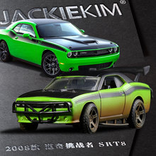 JADA 1:32 scale High simulation alloy model car,Dodge 2008 Challenger SRT8,quality toy models,free shipping(China)