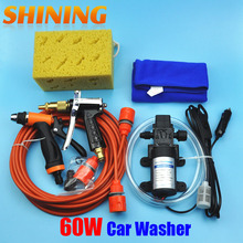 Metal Gun High Pressure Car Washer Car Wash Machine 60W Pump Car Wash 12V Car Washer Cleaner Portable[Package 4]