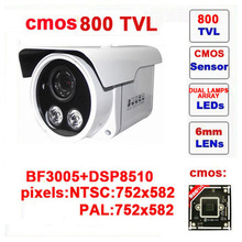 Free shipping infrared ccd free shipping 800tvl cctv camera dual lamp array ir security outdoor using z1011c
