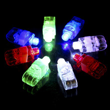 100pcs/lot Laser Fingers Beams Colorful LED Light Mini Glow Ring Chilidren Toys For Party Wedding Festival  Night Decorations