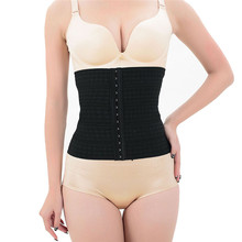 Enduring 2121 # three-breasted body sculpting clothing Corset Waist Shaper Abdominal Belt