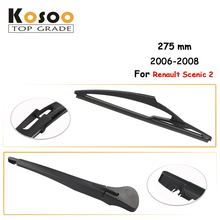 KOSOO Auto rear car wiper blade for Renault Scenic 2,275mm 2006-2008 rear window windshield wiper blades arm,car accessories