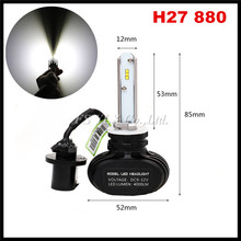 N1 S1 H27 880 881 LED headlight bulb 880 Car LED headlight fog lamp All-in-one 50W 8000LM 881 880 Car LED headlamps light bulb