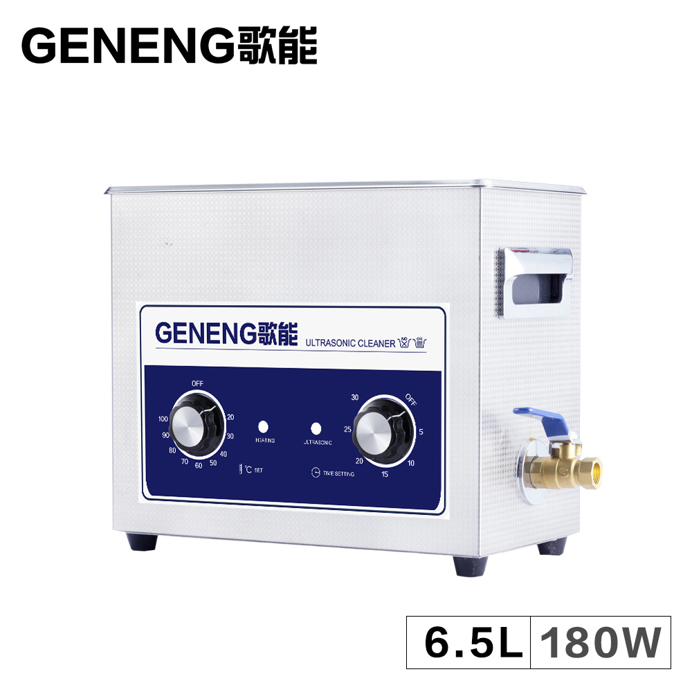 Ultrasonic Cleaning Machine Bath Washing Transducer 6.5L Degreasing Tanks Moldd Motocycle Car Parts Metal Lab Equipment Heater(China (Mainland))