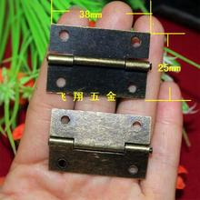 38*25MM Antique  Metal hinge  Flat Hinge  Wooden box hinge  Packing Gadgets  1.5 inch hinge Wholesale