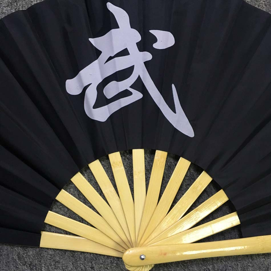 Martial Arts Fan Bamboo Kung Fu Fan Pure Plastic Tai Chi Performance Fan  Body Fitness Building Right Hand Fans One Side Pattern