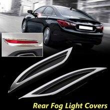 1 Pair Car Styling Auto Accessories Chrome Rear Bumper Fog Tail Light Lamp  Covers Trim For Hyundai Sonata 2011 2012 2013 2014