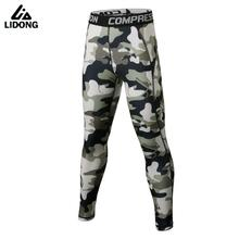 New Camo Kids Compression Pants Boys Running Fitness Pants Skins Compression Tights Football Training Leggings Trousers(China)