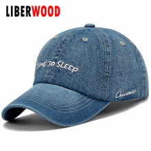 Denim Solid Blue Jeans TIME TO SLEEP FUNNY Baseball Hat Cap Cowboy Dad Hat Curved Ball Cap USA Distressed Vintage look