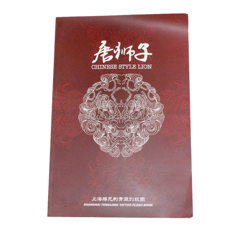 Crazy Tattoo Book Supply Wholesale Professional Tattoo Flash A3 Tang Lion Art Design Sketchbook For Tattoo Art Free Shipping<br><br>Aliexpress