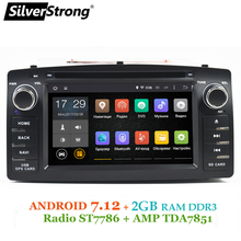 SilverStrong 2GB RAM Android7.12 Two Din Universal Corolla Car dvd For Toyota Corolla E120 Auto Radio car player(China)