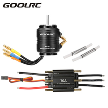 GoolRC Original 70A Brushless ESC and 2958 4200KV Motor with 29-S Water Cooling Jacket Combo for 600-800mm RC Boat