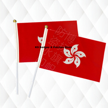 Hong Kong Hand Held Stick Cloth Flags Safety Ball Top Hand National Flags 14*21CM 10pcs a lot 0002