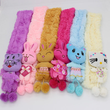 Lovely Baby Scarf  Nice Cartoon Decoration Children's Wraps Solid Color Fur Ball Kids' Clothes Accessory