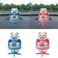 New Cartoon Pig Solar Powered Dancing Sofa Animal Swinging Animated Bobble Dancer Toy Car Decoration Car-Styling Car Accessories(China)