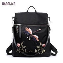 NADALIYA 2017 Brand Fashion Women's Backpack Girl Large Volume Bag National Embroidery Handmade Dragonfly Woman Shoulder Bag(China)
