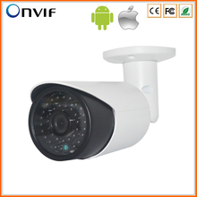 5MP Adjustable Outdoor waterproof Metal case Professional IP Camera 4MP Onvif RTSP CCTV IP Cam