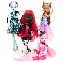 MiRabbit 4pcs/lot High quality monster doll Funny Joint activities gift Wholesale fashion dolls for kids special dolls present