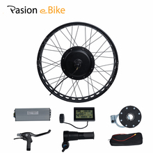 "PASION E BIKE 48V 1000W Electric Bicycle Fat Bike Conversion Kit  26"" Wheel Motor for 190mm Hub Motor"