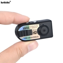 kebidu 2017 Mini HD DV DVR Camera Micro Camera Digital Q5 for Cam Video Voice Recorder Camcorder Camara 1280*720P TF Card(China)