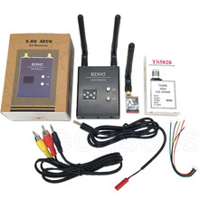 New 32Ch 6000mw Wireless AV Transmitter TS5828 48CH RD945 AV Dual Receiver for FPV Car Video wifi Rearview System for aircraft