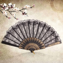1 pcs High quality Chinese Vintage Fancy Dress Costume Party Bar Dancing Folding Lace Hand Fan (Color: Black)(China)