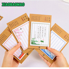Chinese style bamboo plum N Times Indexes Memo Pad Sticky Notes Post It Bookmark School Office Supply