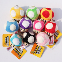 10pcs/lot Super Mario Plush Keychain Toad Mushroom Stuffed Dolls Plush Keychains Pendants Free Shipping(China)