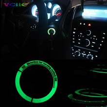 DH-324 Luminous for  VW Volkswagen passat golf 7 polo Tiguan Golf 6 / Sagitar ignition switch decoration modified keyhole