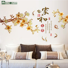 Chinese Style Gold Flower Home Wall Decorative Sticker Bedroom Sofa TV Bedside Background Stickers Home & Fortune